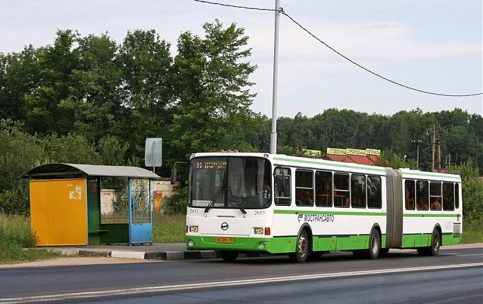 Переименование автобусных остановок в Сергиевом Посаде