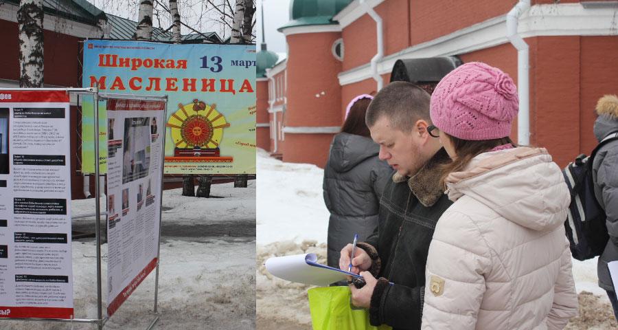 Пикет против бэби-боксов в Сергиевом Посаде Московской области